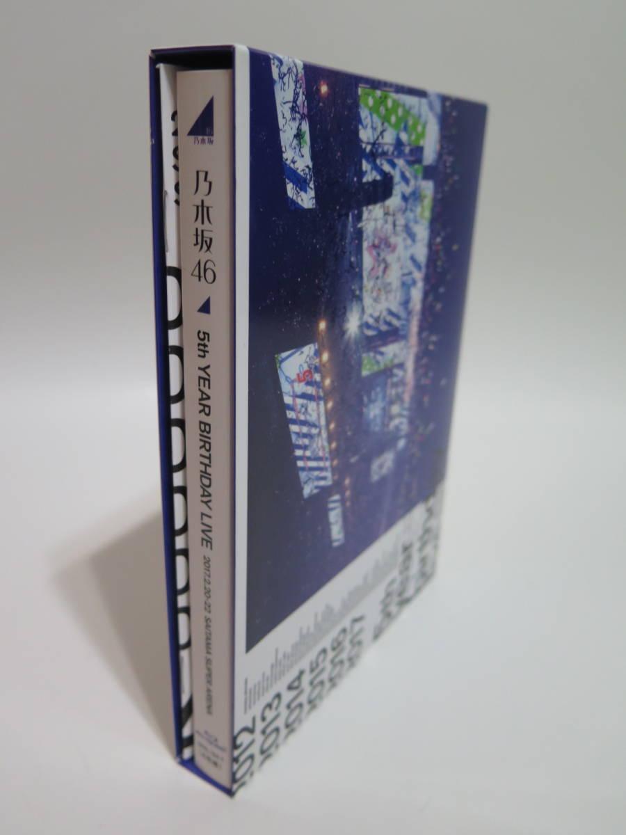 Blu-ray Disc 乃木坂46 5th YEAR BIRTHDAY LIVE 4枚組 (完全生産限定 豪華版) 豪華ブックレット/ポストカード/トレーディングカード入_画像2