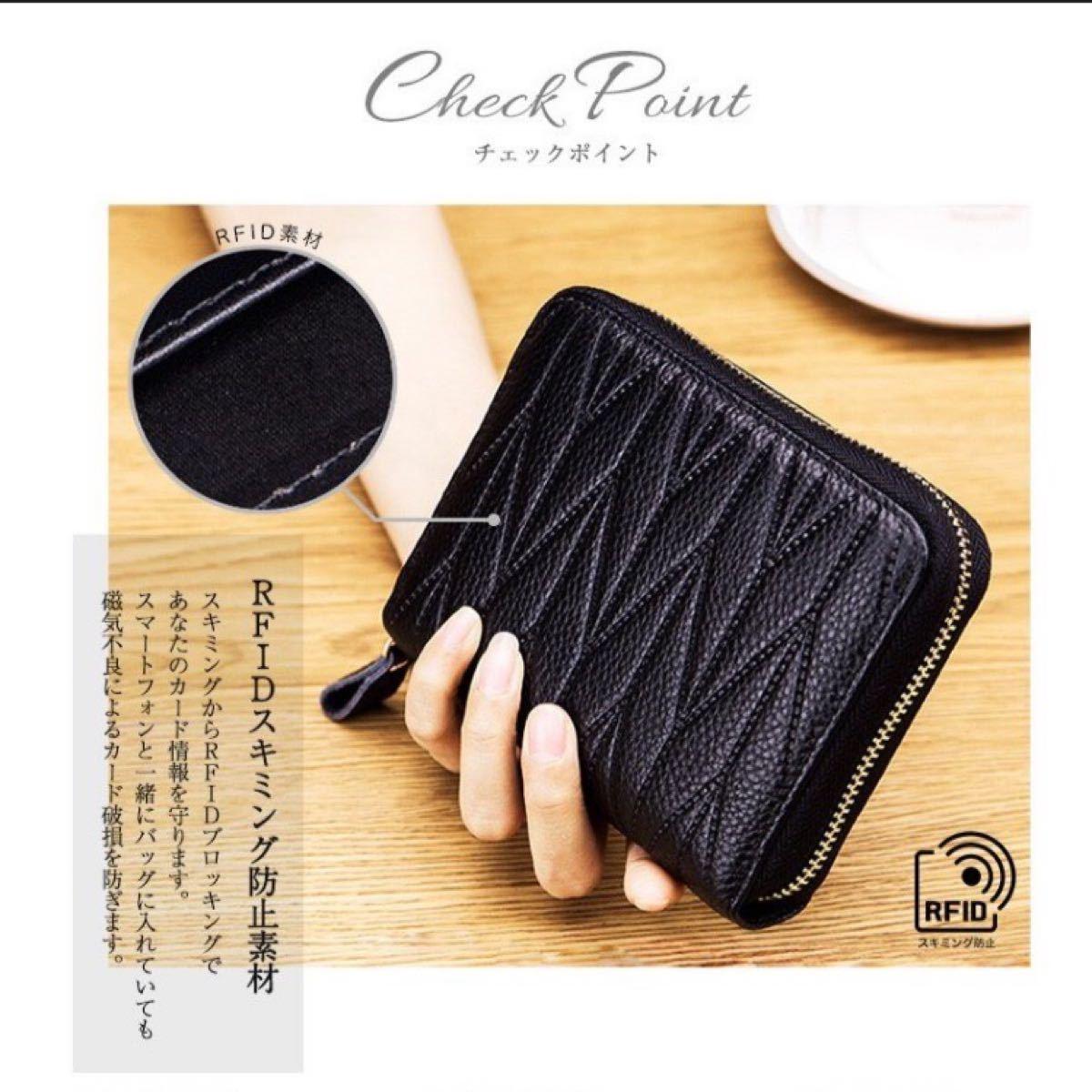 財布 カードケース 小銭入れ コインケース 牛革 メンズ財布 長財布 二つ折り 折り財布 三つ折り 革 本革