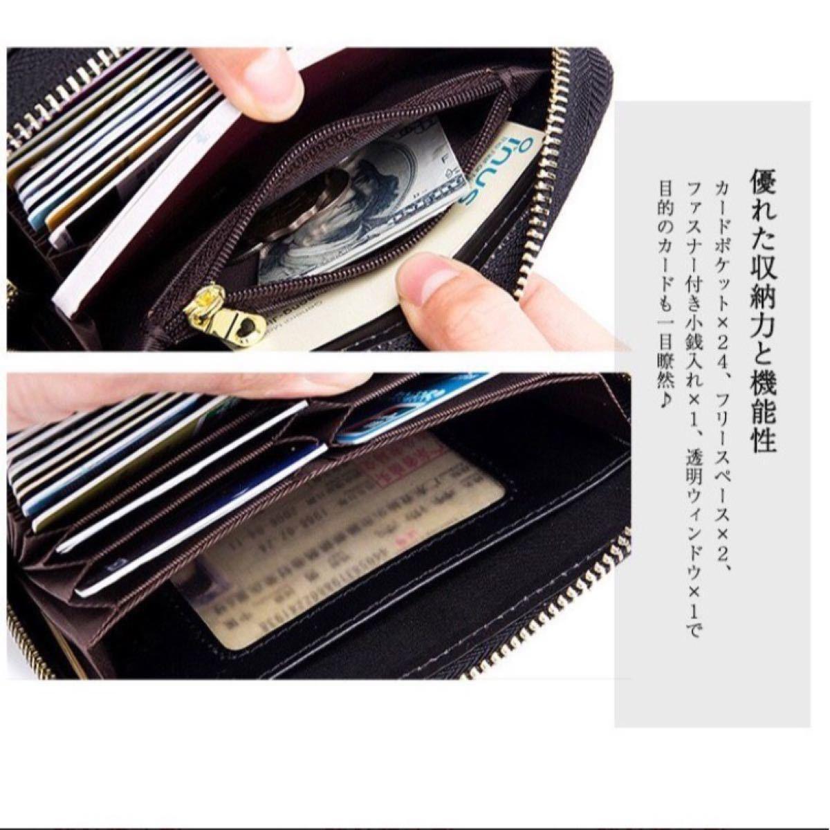 財布 カードケース 小銭入れ コインケース 牛革 メンズ財布 長財布 二つ折り 折り財布 三つ折り 革 本革  ラウンドファスナー
