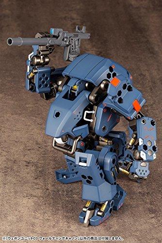M.S.G モデリングサポートグッズ ウェポンユニット03 フォールディングキャノン 全長110mm NONスケール プラモデル_画像6