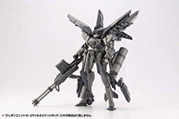 壽屋 M.S.G モデリングサポートグッズ ウェポンユニット45 ミサイル&ロケットポッド 全長約57mm NONスケー_画像5