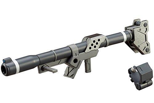 M.S.G モデリングサポートグッズ ウェポンユニット02 ハンドバズーカ 全長約113mm NONスケール プラモデル_画像1