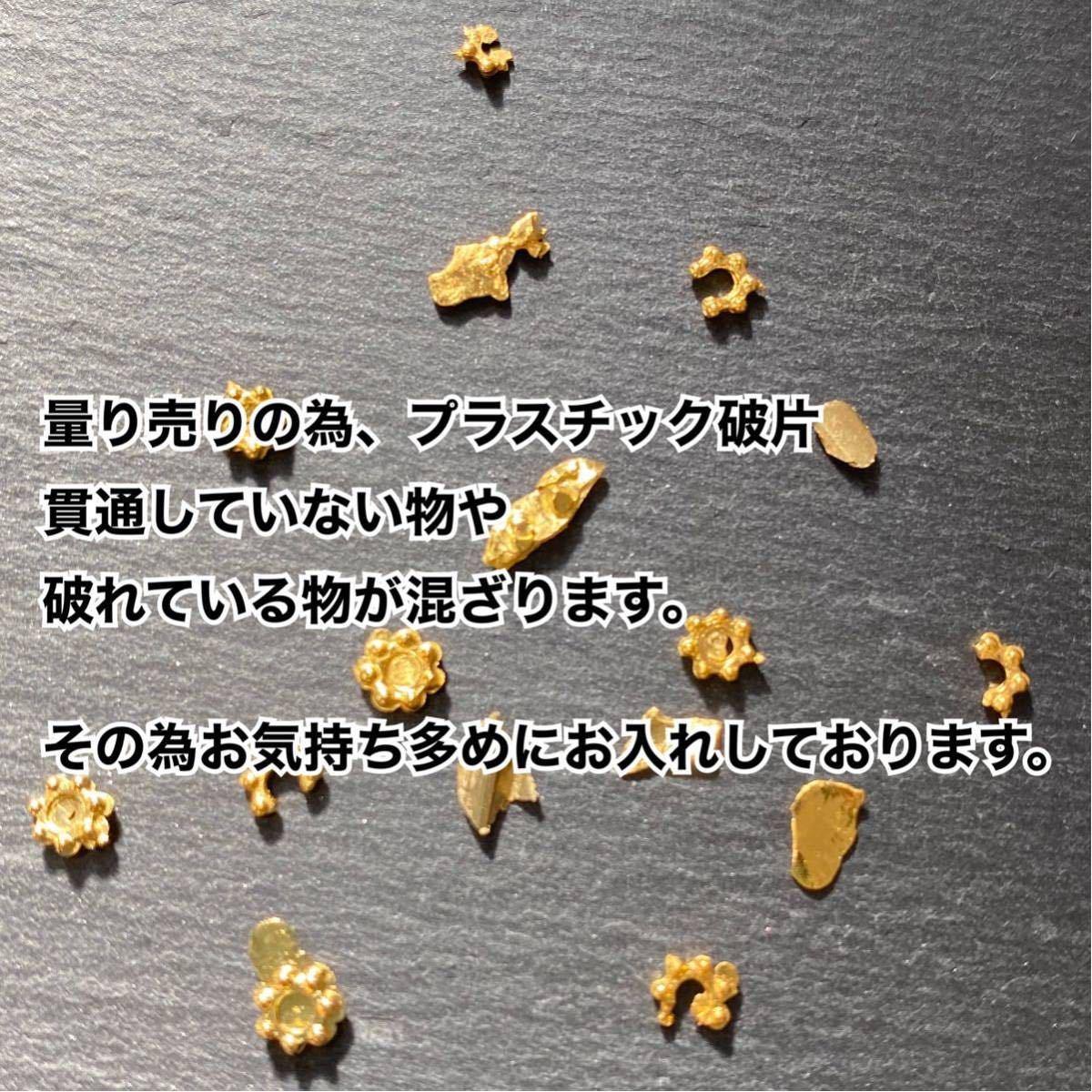 カッパ様専用ページ