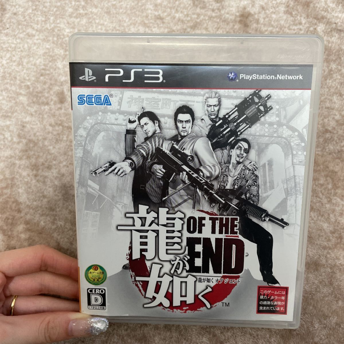【PS3】 龍が如く OF THE END [通常版]プレステ3龍が如く