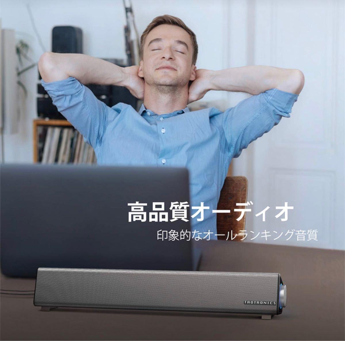 PC スピーカー ステレオ USB サウンドバー 小型 大音量