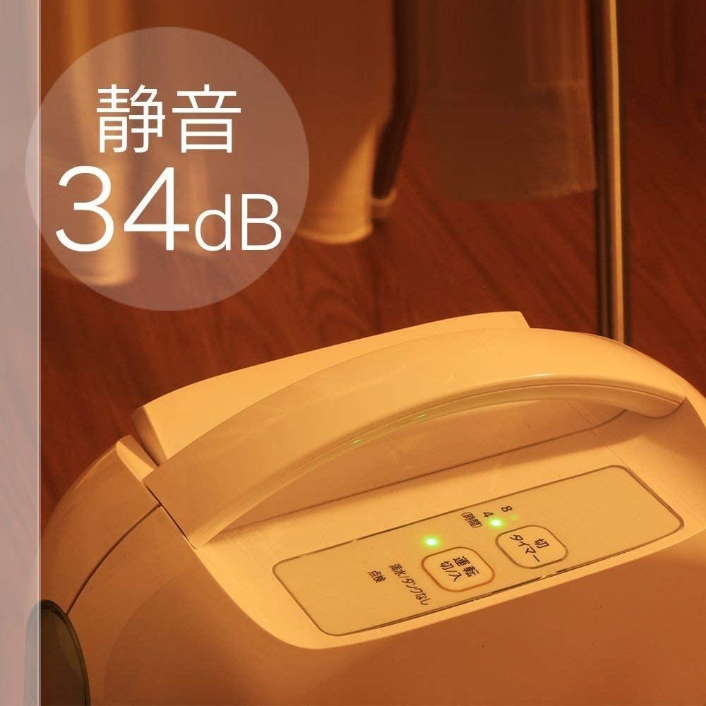 衣類乾燥除湿機 強力除湿 タイマー付 静音設計 除湿量2.2L デシカント方式_画像2