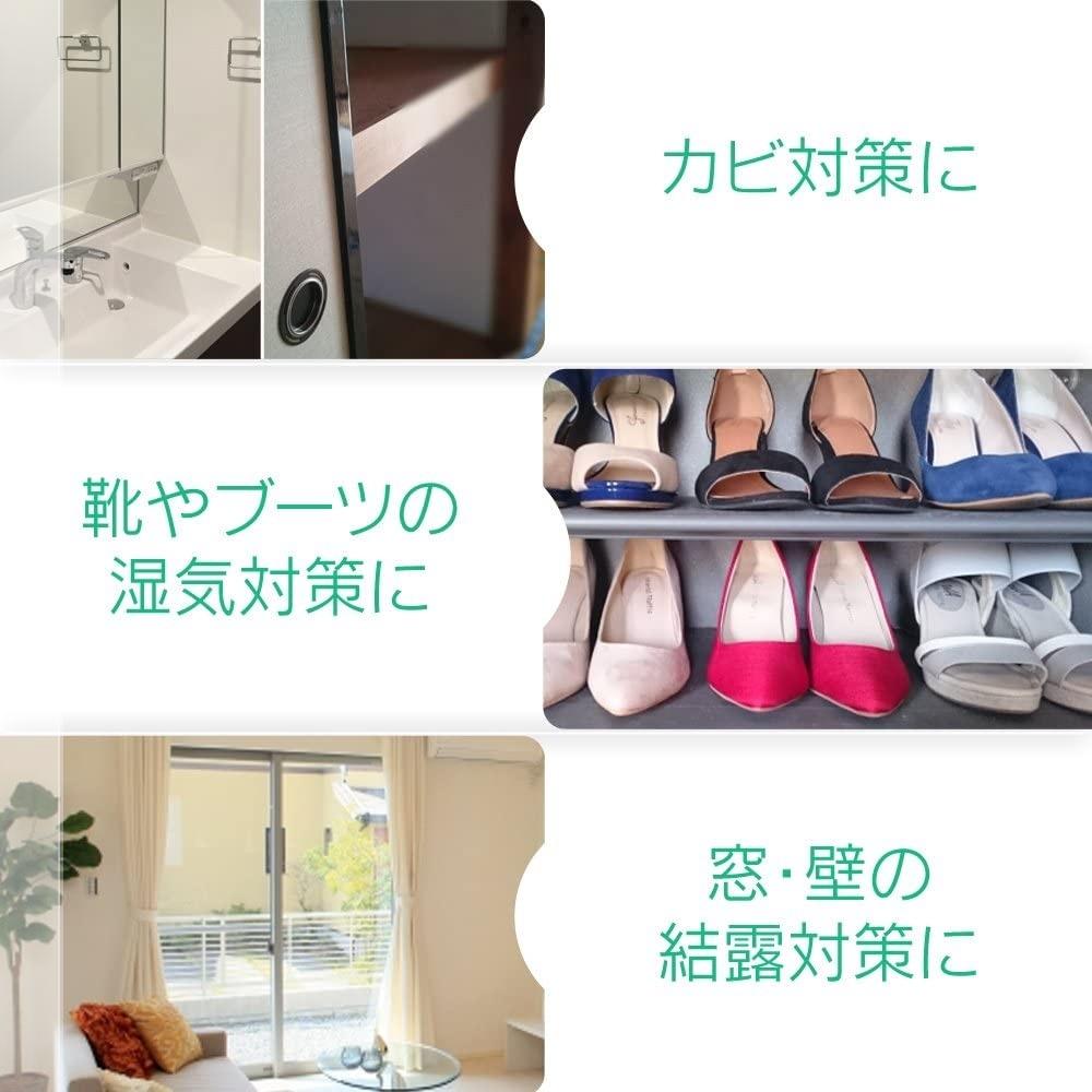 衣類乾燥除湿機 強力除湿 タイマー付 静音設計 除湿量2.2L デシカント方式_画像4