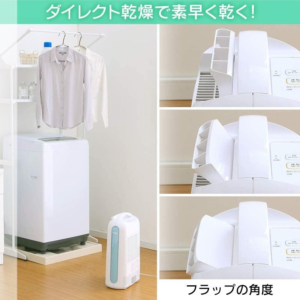 衣類乾燥除湿機 強力除湿 タイマー付 静音設計 除湿量2.2L デシカント方式_画像5