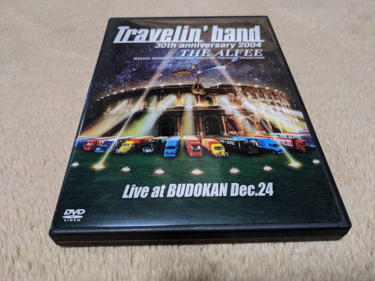 ★THE ALFEE AUBE 2004 Travelin' Band Live at BUDOKAN Dec.24 DVD★