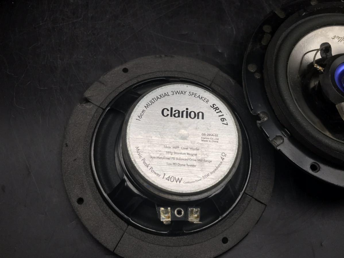 1円売切◆クラリオン 16cm 3way スピーカー SRT167◆ 格安_画像5