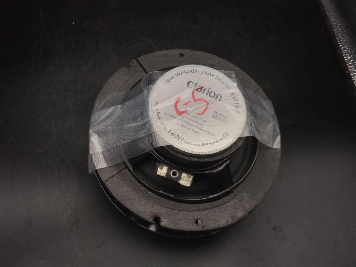 1円売切◆クラリオン 16cm 3way スピーカー SRT167◆ 格安_画像6
