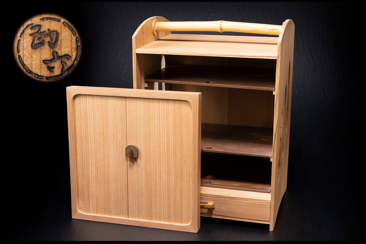 ◆天香楼◆木製 器局  経年時代物(検索:唐物 煎茶道具 器局 提籃 岡持) AB9282_画像1