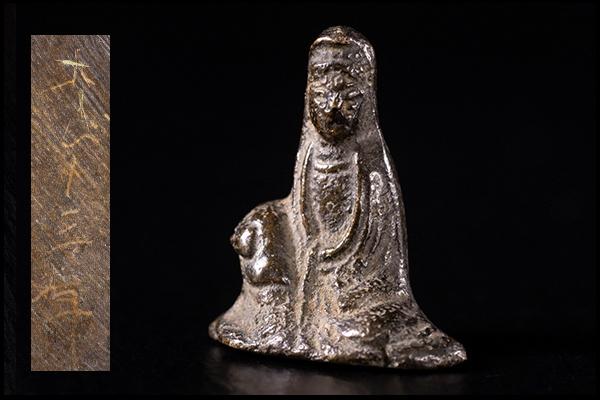 ◆天香楼◆古銅 観音座像 経年時代物 (検索:銅器/銅製/仏教/仏像) AB9064_画像1
