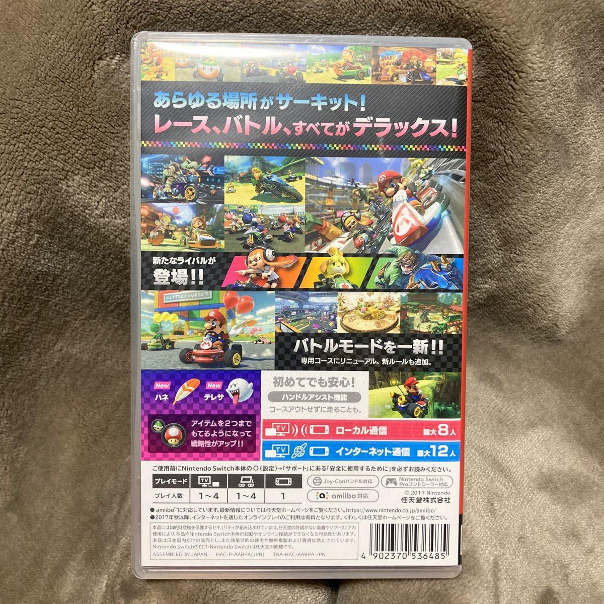 マリオカート8デラックス Switchソフト