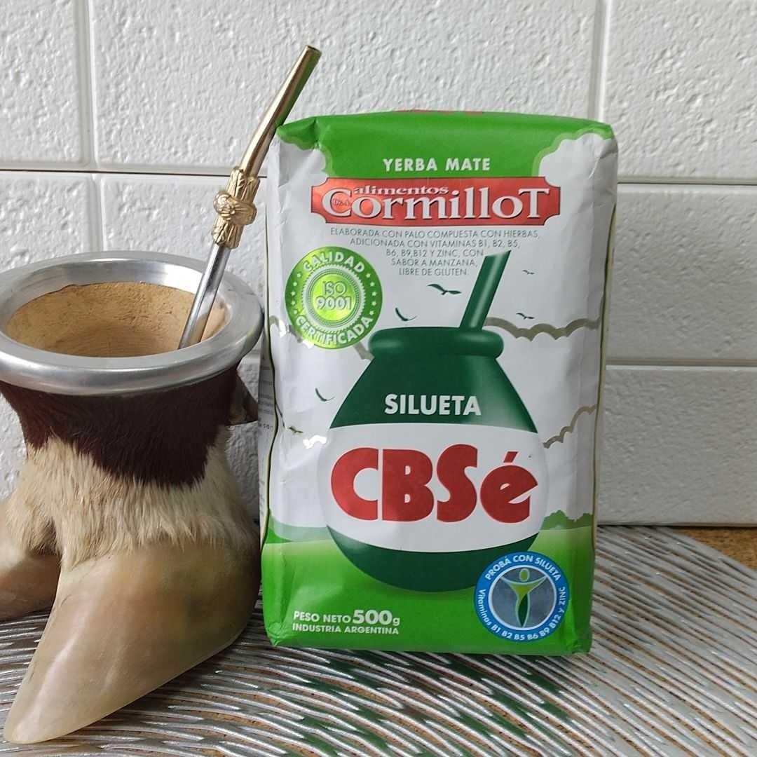 アルゼンチン マテ茶 シルエット
