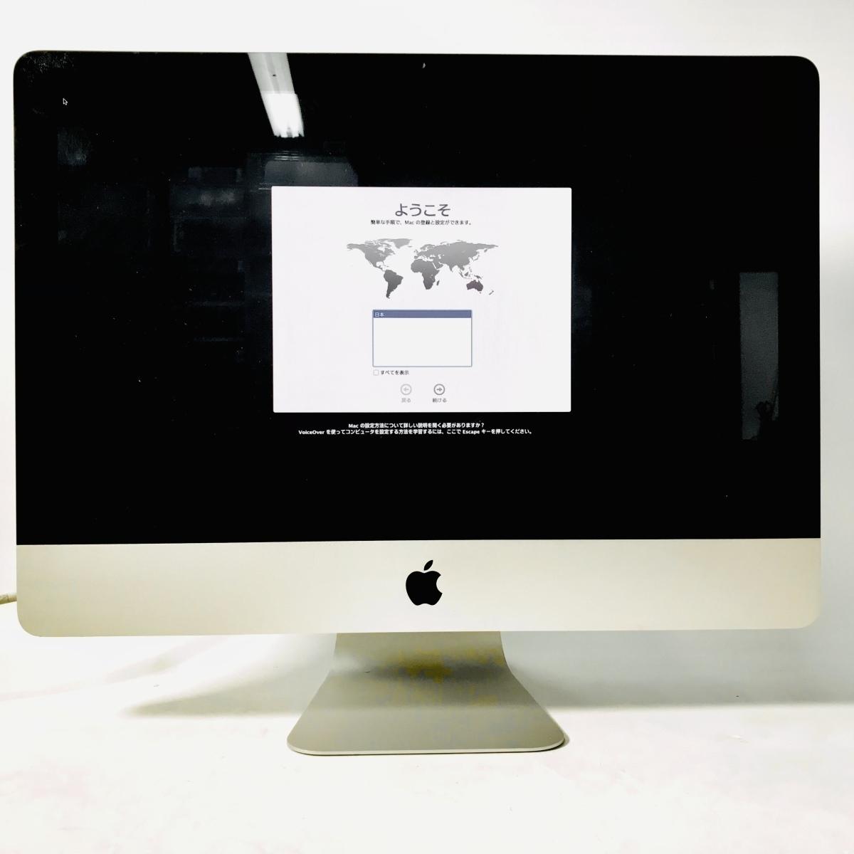 動作確認済み iMac 21.5インチ(Mid 2011) Core i5 2.5GHz/12GB/500GB MC309J/A_画像1