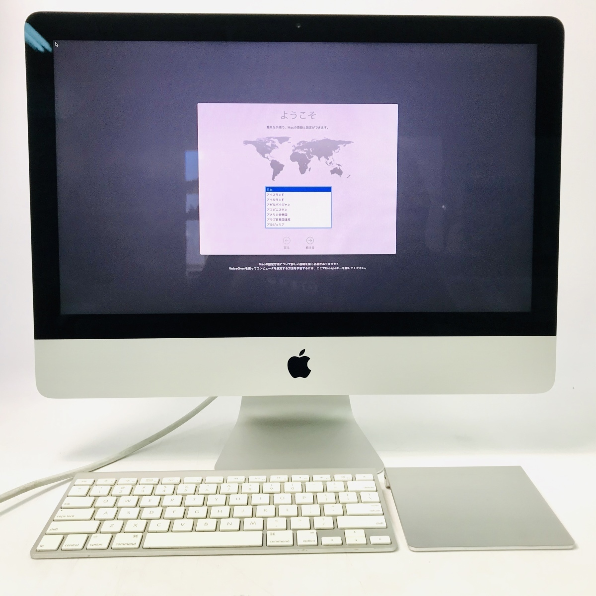 動作確認済み iMac 21.5インチ(Late 2013) Core i5 2.7GHz/8GB/1TB ME086J/A_画像1