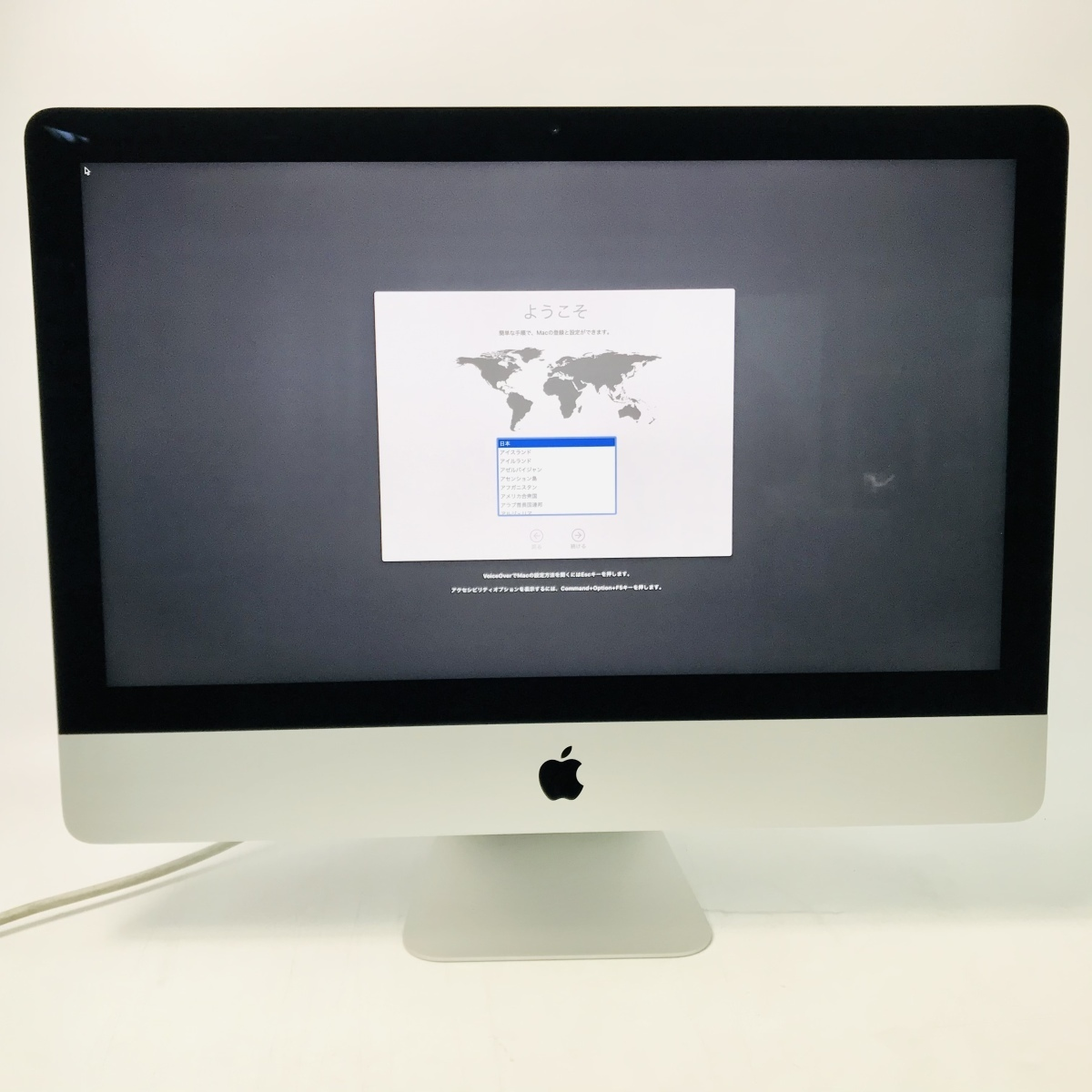 動作確認済み iMac Retina 4Kディスプレイモデル 21.5インチ(Early2019) Core i3 3.6GHz/8GB/1TB MRT32J/A_画像1