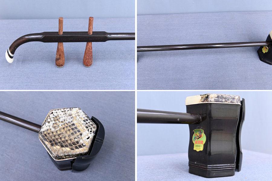 GB392 上海民族楽器 敦煌牌 古唐木 ヘビ皮 二胡 弦楽器 ハードケース付 弓付_画像3
