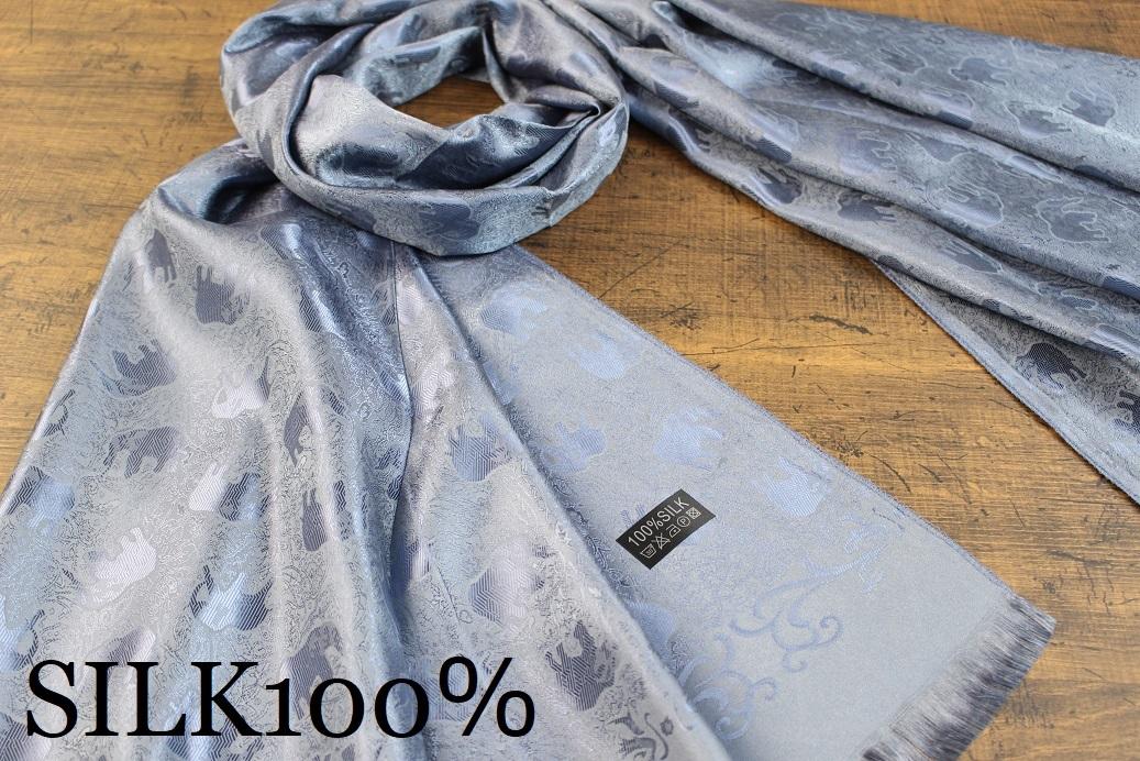 新品【SILK シルク100%】エレファント柄 象柄 ネイビーブルー 大判 ストール/スカーフ 訳あり