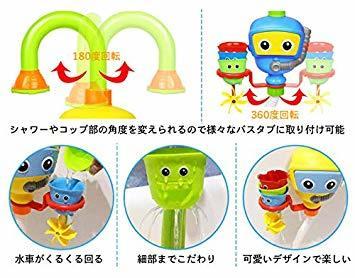 ブルー (Toy Lob) お風呂 おもちゃ 水遊び シャワー バストイ ウォーター 噴水 お風呂玩具 子供 幼児 赤ちゃん _画像5
