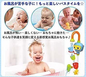 ブルー (Toy Lob) お風呂 おもちゃ 水遊び シャワー バストイ ウォーター 噴水 お風呂玩具 子供 幼児 赤ちゃん _画像3