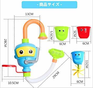 ブルー (Toy Lob) お風呂 おもちゃ 水遊び シャワー バストイ ウォーター 噴水 お風呂玩具 子供 幼児 赤ちゃん _画像6