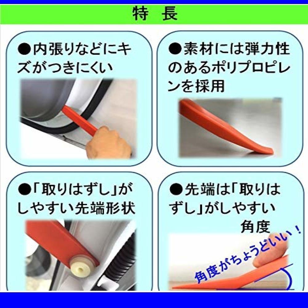 1円~即決・エーモン 内張りはがし ポリプロピレン製ソフトタイプ (1427)_画像3