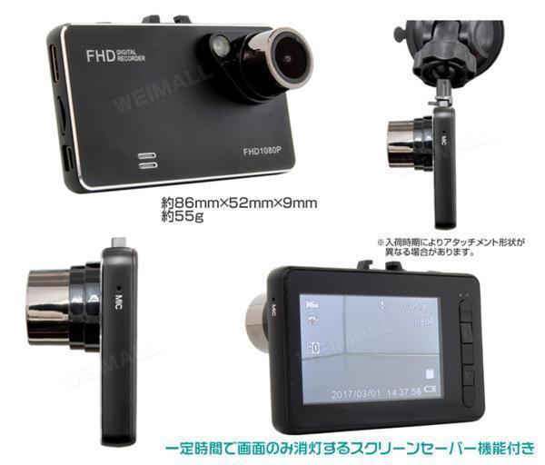 【今だけ!】【50%off!】ドライブレコーダー 駐車監視 超薄型 フルHD Gセンサー搭載 常時録画 1080P 車載カメラ ドラレコ カメラ_画像2
