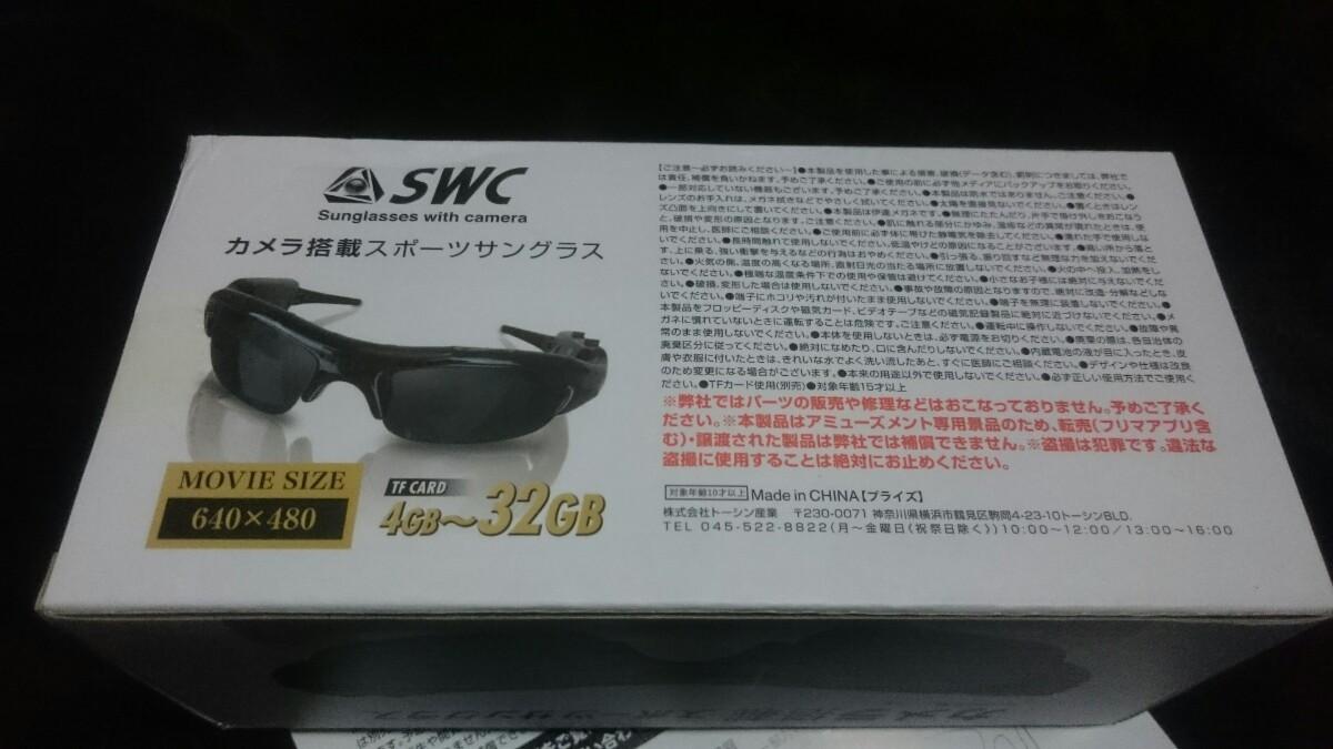 サングラスカメラ新品  バイク乗りのかたどうですか?