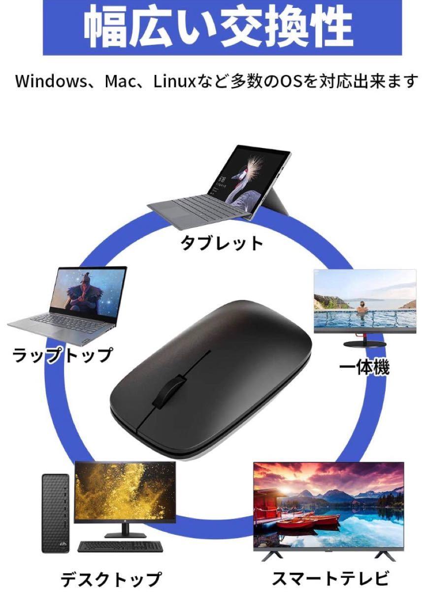 ■送料無料■新品未使用品■ワイヤレスマウス 無線マウス USB充電 静音 Mouse