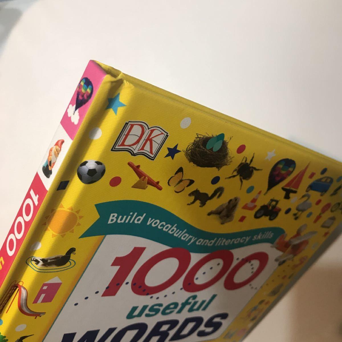 はらぺこあおむし音声本 1000 Useful Words イラスト辞書