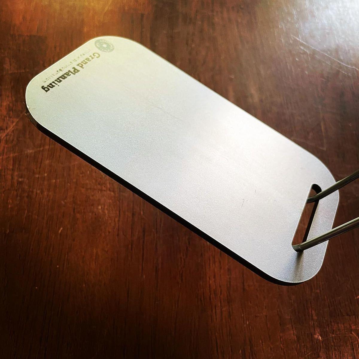 トランギア メスティン スモール 収納 6ミリ 鉄板 オリジナル取手金具 トング ヘラ ベルトループ収納袋ブラウン 大和鉄板