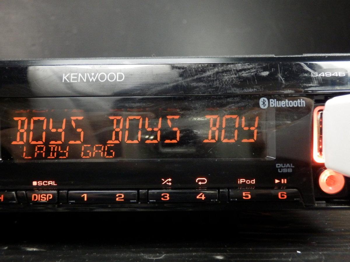 ◆◆ケンウッド KENWOOD U494BT CD USB AUX Bluetooth iPod/iPhone対応 1DIN 31613◆◆_USBメモリ-フロントUSB
