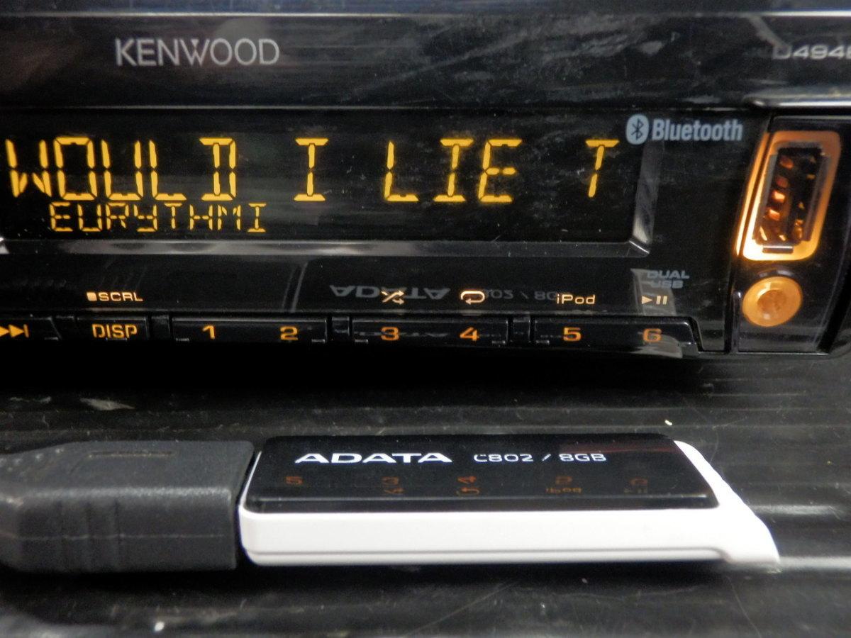 ◆◆ケンウッド KENWOOD U494BT CD USB AUX Bluetooth iPod/iPhone対応 1DIN 31613◆◆_USBメモリ-リアUSB