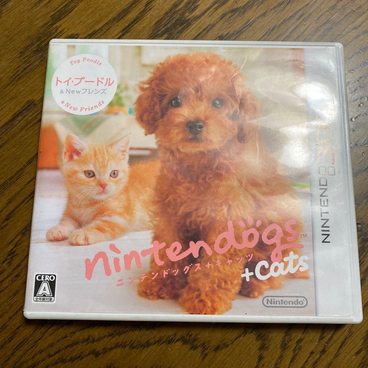 フレンズ ニンテンドッグス+キャッツ nintendogs+cats 3DS トイ・プードル 3DSソフト 任天堂3DS ニンテン