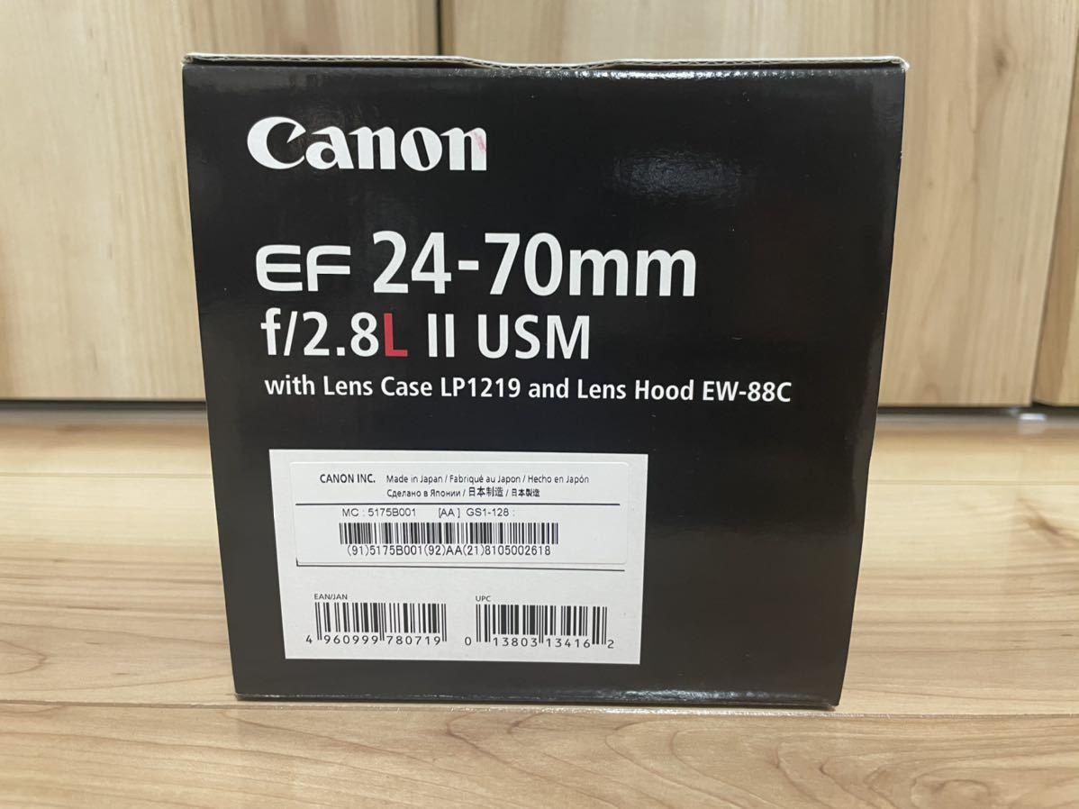 Canon EF 24-70mm F2.8L Ⅱ USM + レンズガード【ほぼ未使用】_画像6