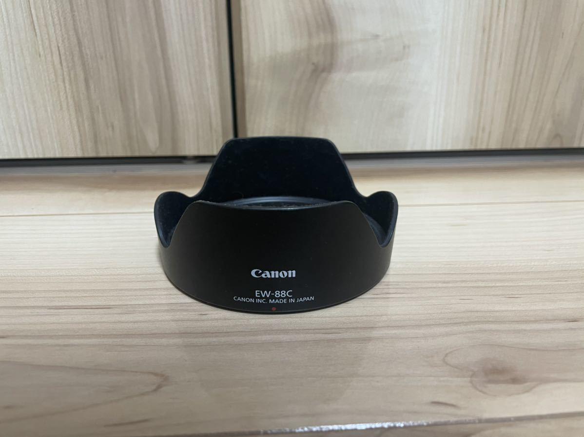 Canon EF 24-70mm F2.8L Ⅱ USM + レンズガード【ほぼ未使用】_画像5