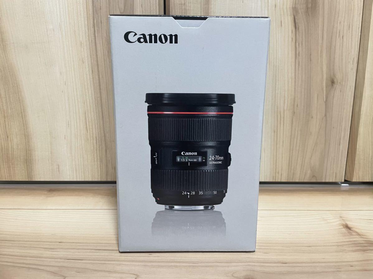 Canon EF 24-70mm F2.8L Ⅱ USM + レンズガード【ほぼ未使用】_画像7