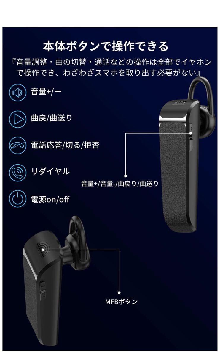 Bluetoothヘッドセット V5.0 ワイヤレスイヤホン 16時間通話