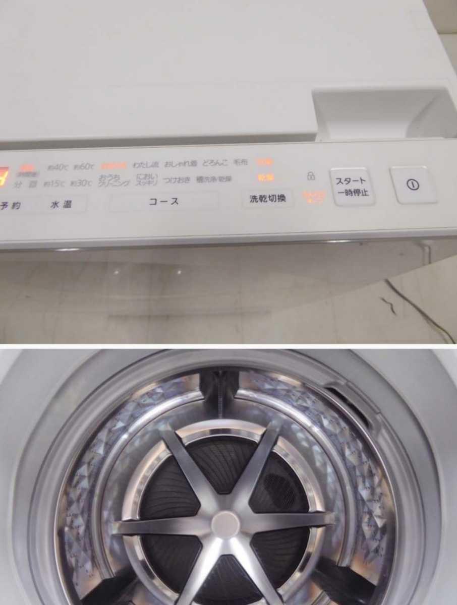 ■Panasonic パナソニック■ななめドラム洗濯乾燥機 Cuble キューブル NA-VG720L 7キロ 2017年製 即決送料無料!!!! _画像5