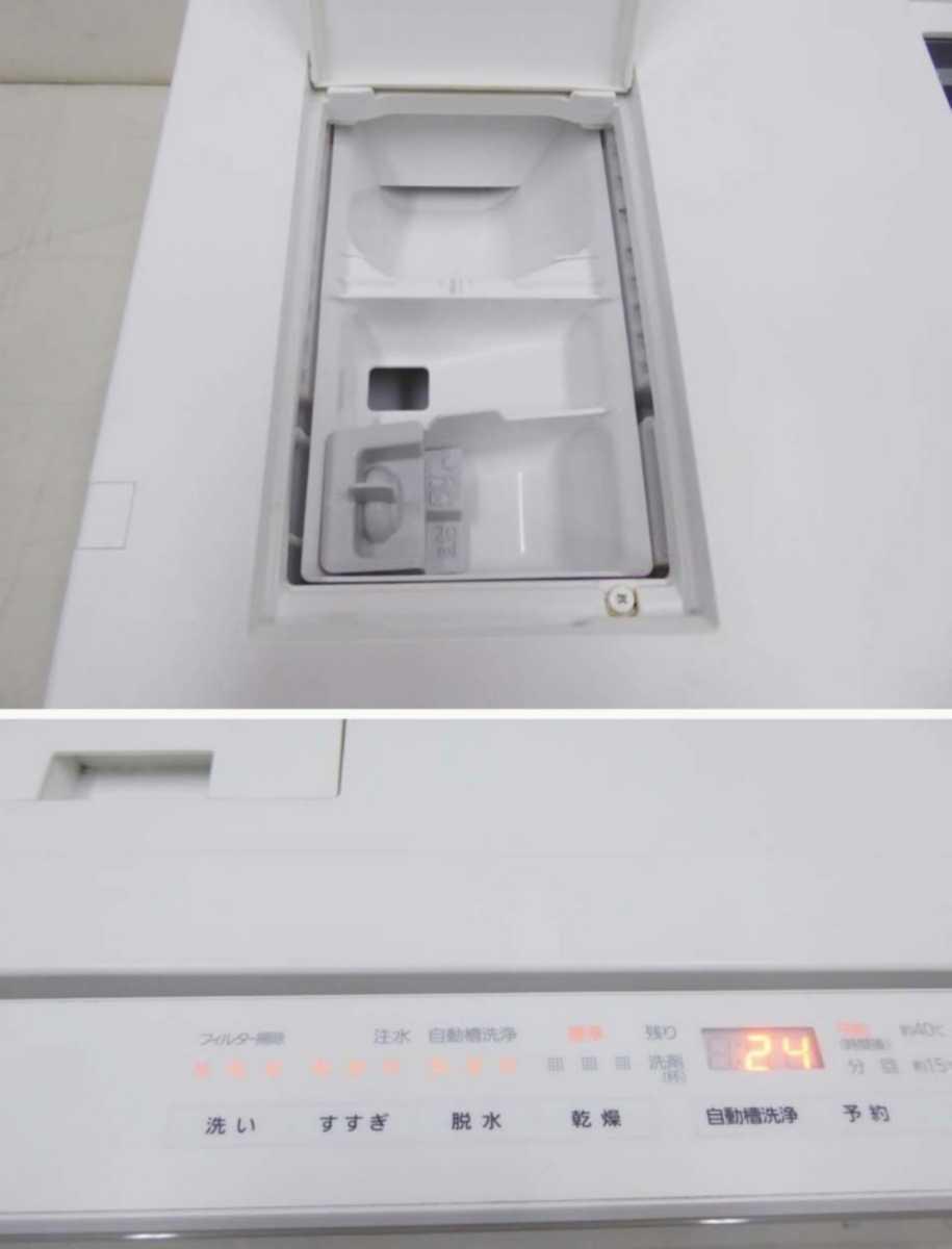 ■Panasonic パナソニック■ななめドラム洗濯乾燥機 Cuble キューブル NA-VG720L 7キロ 2017年製 即決送料無料!!!! _画像6