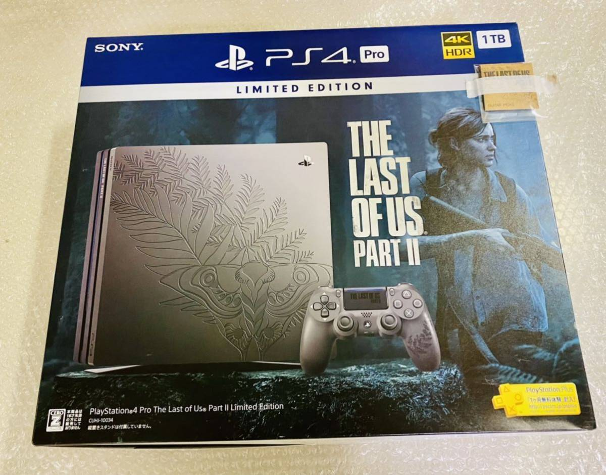 PS4 Pro The Last of Us Part II ラストオブアス2