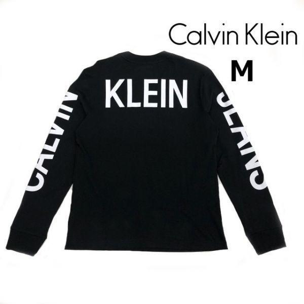 1円~!売切!【正規新品】Calvin Klein Jeans CK 袖ロゴ ビッグロゴ 高品質 上質 長袖 Tシャツ ロンT ロゴT カットソー(M)黒 181215-m20_画像1