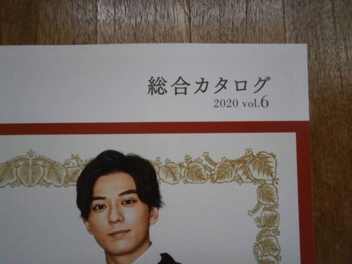 NTT docomo 2020年 総合カタログ ドコモ  スマホ 携帯  Vo.6 ガラケー_画像2