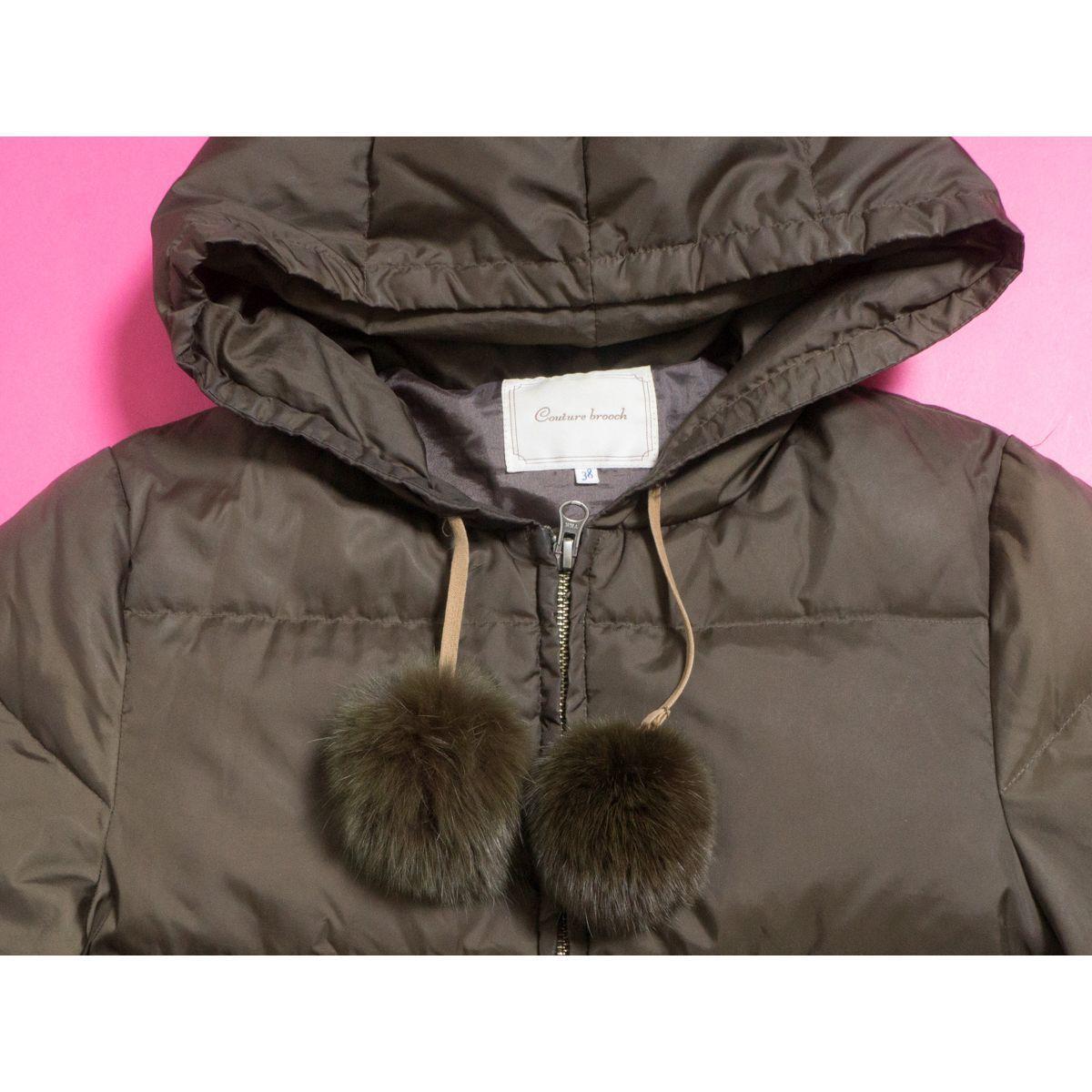 Couture brooch ダウンジャケット リアルファー ラビットファー 防寒 ジャンパー カジュアル かわいい クチュールブローチ 38 カーキ_画像2