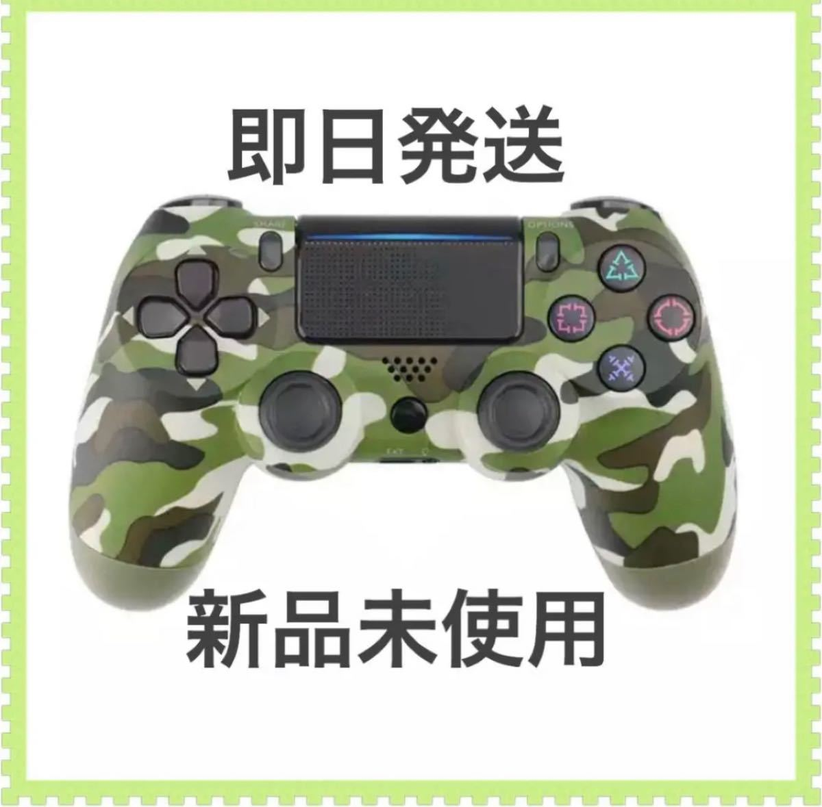 コントローラー ワイヤレスコントローラー PS4 PS3 デュアルショック3 DUALSHOCK3 SONY