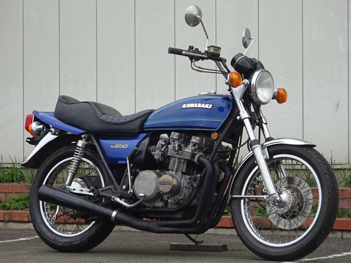 「Kawasaki KZ650B 書類3点付き 実動 ベース車両 (Z1 KZ650 KZ750 KZ900 KZ1000A LTD)」の画像1