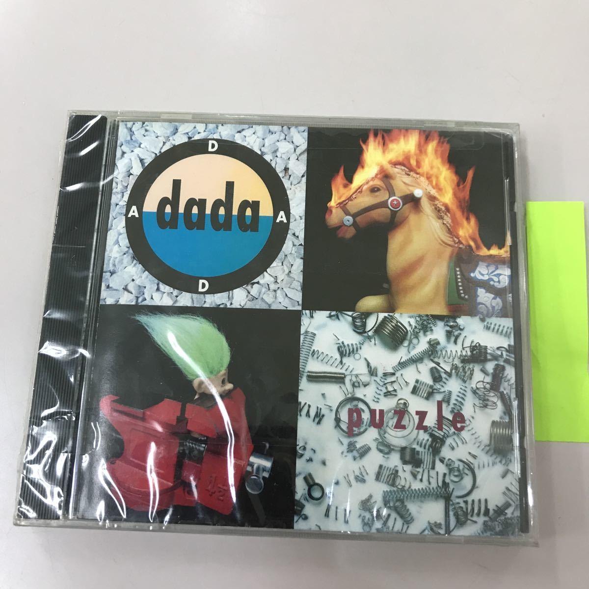 CD 輸入盤未開封【洋楽】長期保存品 DADA