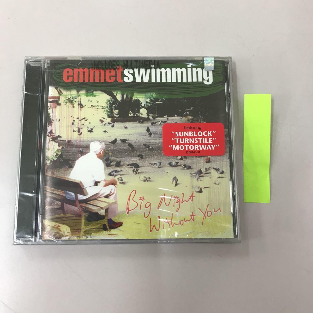 CD 輸入盤未開封【洋楽】長期保存品 EMMET SWIMMING